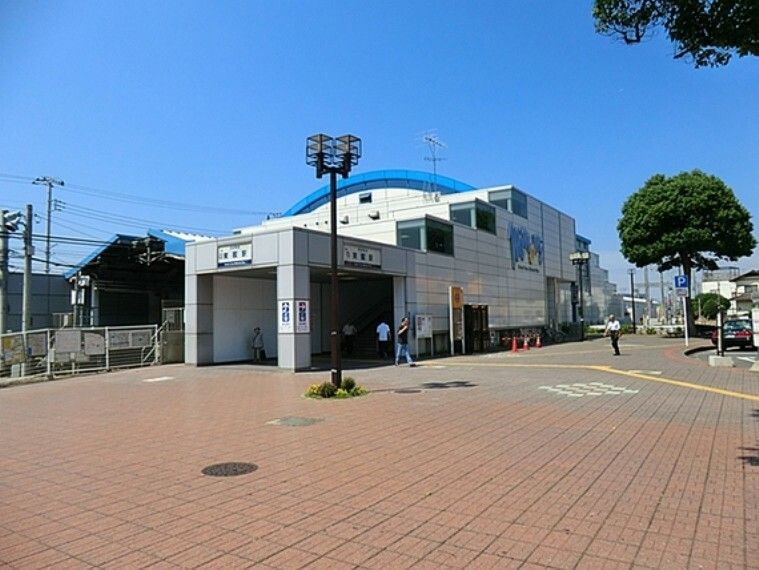 実籾駅 18分
