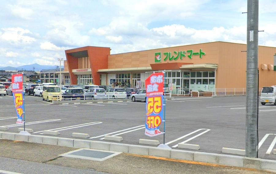 スーパー フレンドマート 長浜平方店