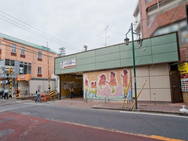 新京成線「みのり台」駅