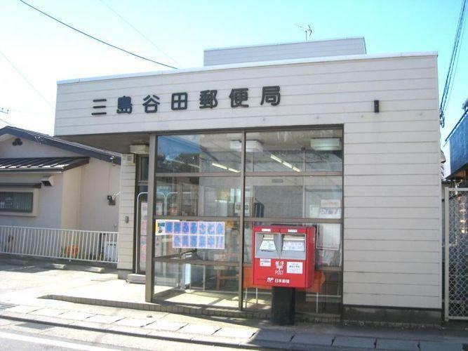 郵便局 三島谷田郵便局