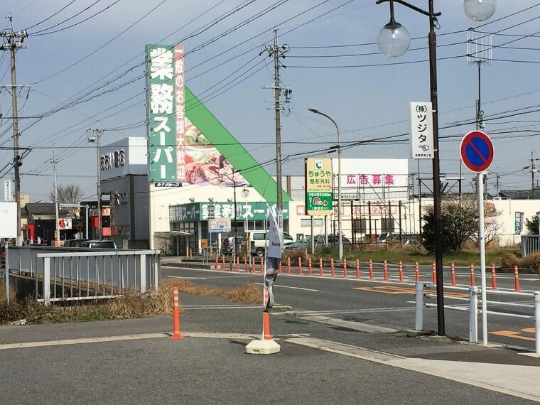 スーパー 業務スーパー半田店