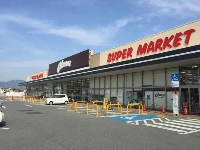 スーパー オークワ大和高田店