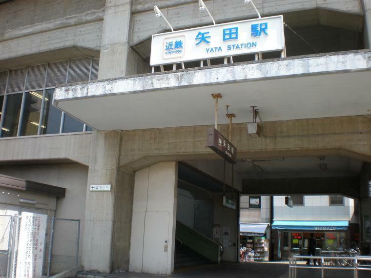 周辺の街並み 近鉄南大阪線 矢田駅