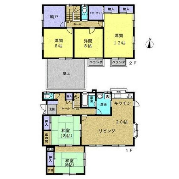 間取り図 【間取図】木造スレート葺、建物面積161.46平米(48坪)5SLDK、2階建ての建物です。建物南向きなので日当たり良好です。