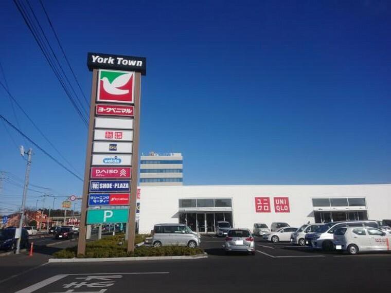 ショッピングセンター 【近隣施設/ショッピングセンター】ヨークタウン水戸店様まで1.7km(車4分)。スーパー以外にもドラックストア、ホームセンター、アパレルショップなどがありますので大抵の用事はここで済ませられますね。