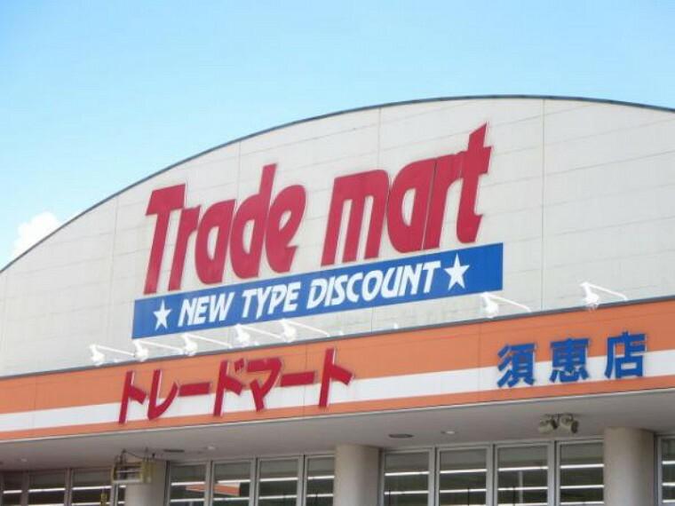 スーパー スーパー「トレードマート」様まで徒歩10分(800M)です、食料品揃ってますよ。駐車場も完備してますのでお車での買い物も安心です。