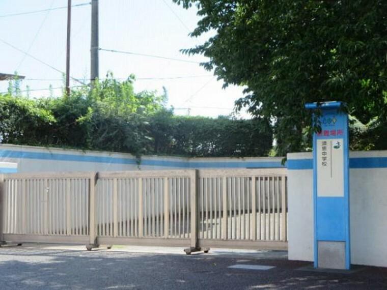 中学校 須恵中学校まで徒歩13分(1000M)です。通学距離としては丁度いいですよ