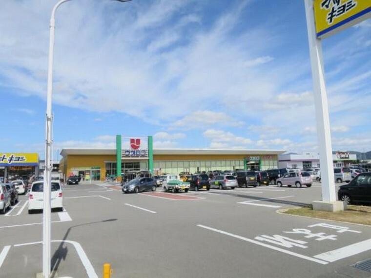 スーパー ウオロク東新町店様まで1000m(徒歩13分)