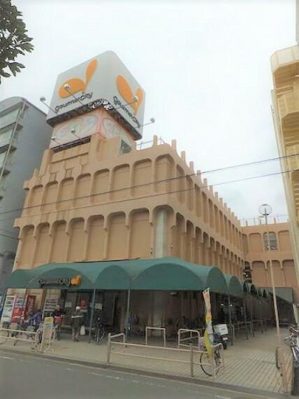 スーパー 【スーパー】グルメシティ四条畷店まで824m