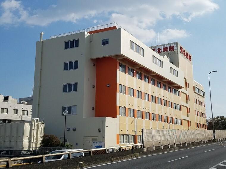 病院 【総合病院】河北病院まで773m