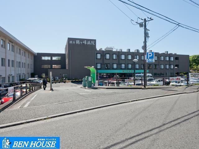 病院 横浜鶴ケ峰病院 距離1490m