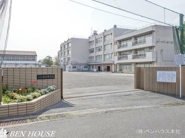 中学校 横浜市立新井中学校 距離950m
