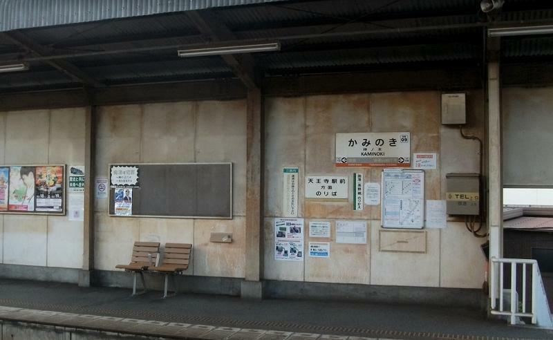 周辺の街並み 阪堺電気軌道阪堺線神ノ木駅