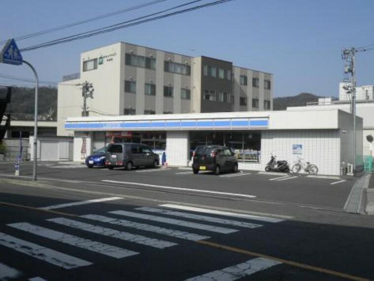 コンビニ ローソン 広島中山東三丁目店
