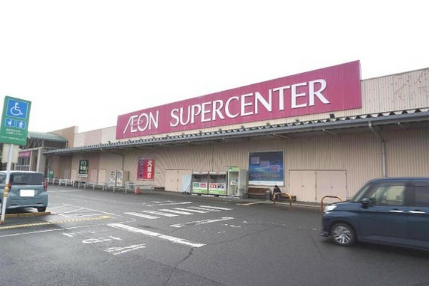 ショッピングセンター イオンスーパーセンター鏡石店 徒歩32分(約2500m)