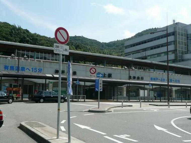 谷上駅(神戸市営地下鉄北神線・神戸電鉄) 神戸電鉄 谷上駅