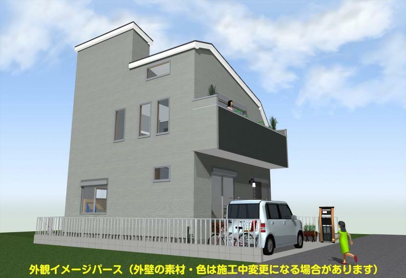 (株)ガクエン住宅