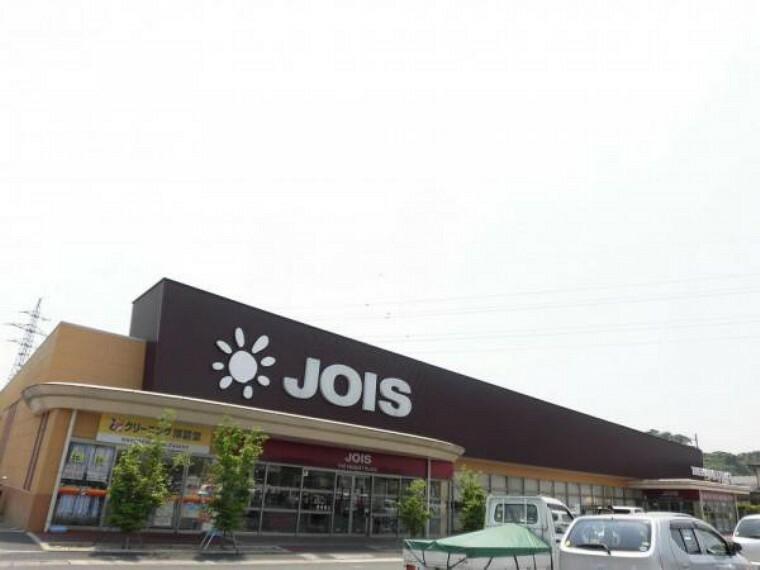 スーパー 【スーパー】ジョイス三関支店まで2.1km(車で約8分)。スーパーが近いと毎日の生活も楽になりますよね。