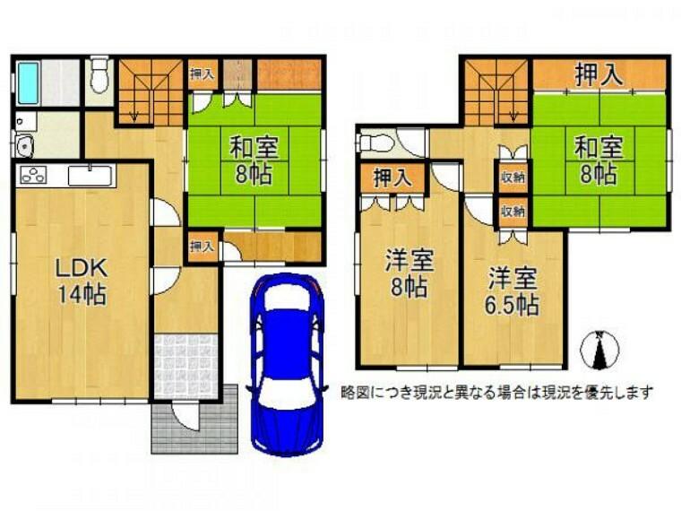 間取り図 各居室に収納スペース完備の4LDK!