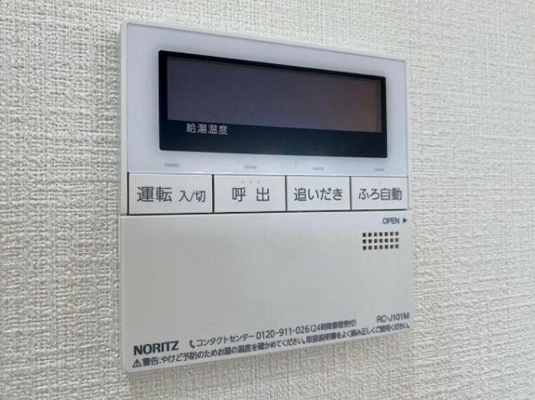 発電・温水設備 多様化する住まいのお悩みを当社へお気軽にご相談下さい