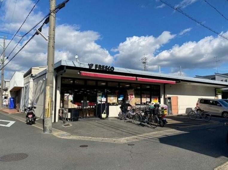 スーパー フレスコ 向島店