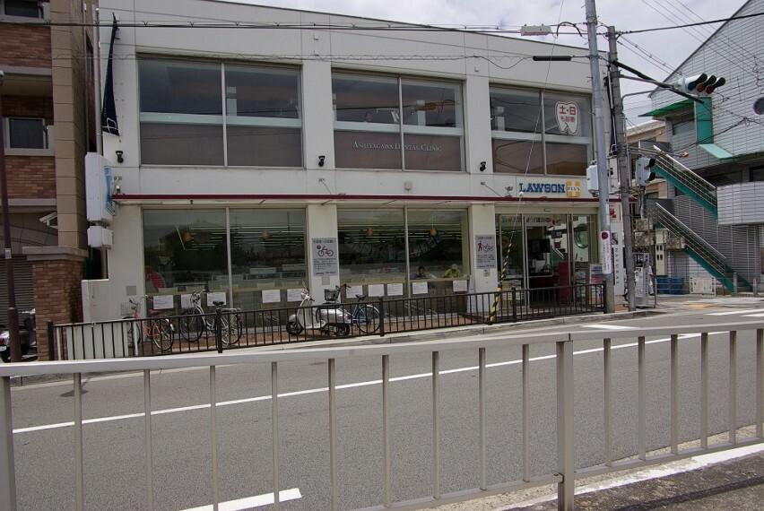 コンビニ 【コンビニエンスストア】ローソン芦屋川駅前まで1221m