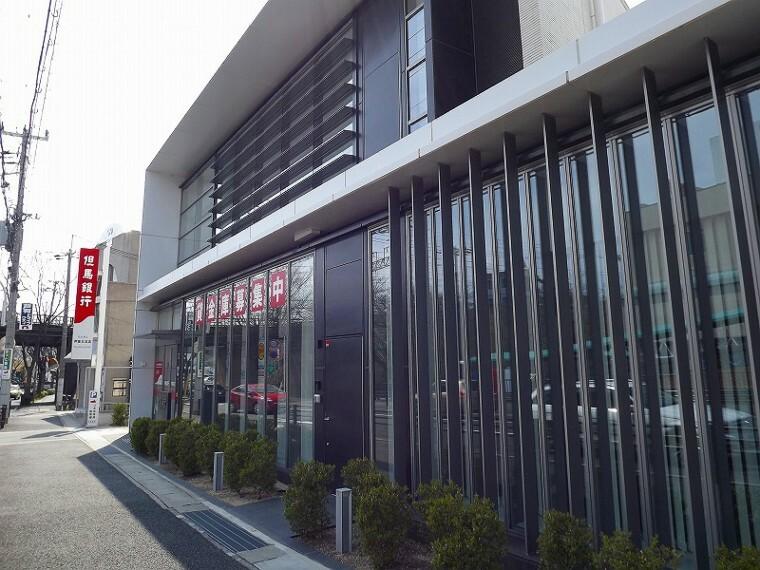 銀行 【銀行】但馬銀行芦屋北支店まで1268m