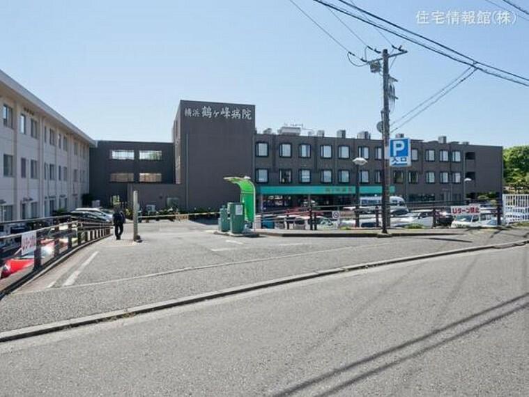 横浜鶴ケ峰病院 距離1490m