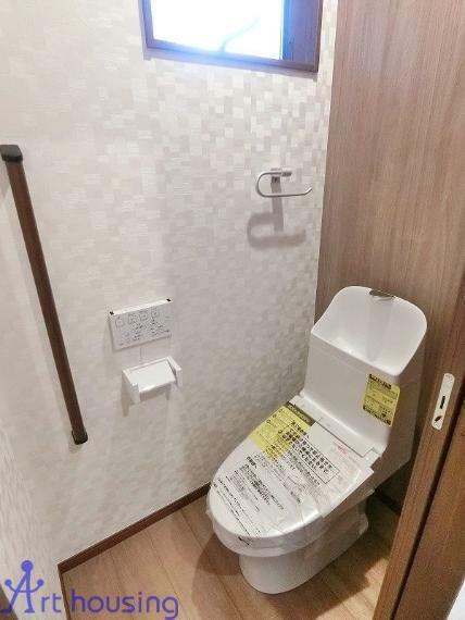 トイレ お掃除ラクラク・手洗いしやすウォシュレット一体型トイレ