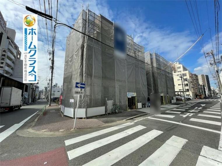 ホームクラスコ with 共生不動産株式会社 本店