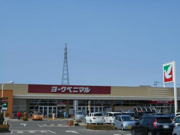 スーパー ヨークベニマル片平店 徒歩約5分(426m)