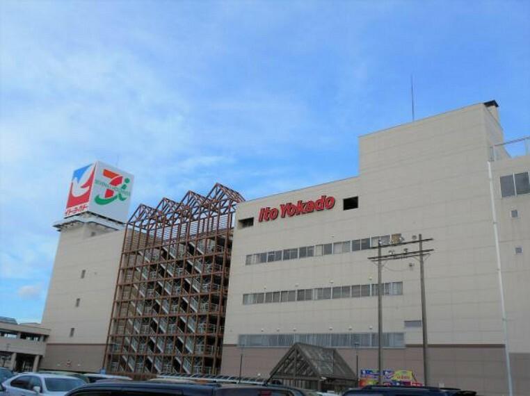 ショッピングセンター イトーヨーカドー郡山店(西部プラザ) 徒歩約2分(220m)