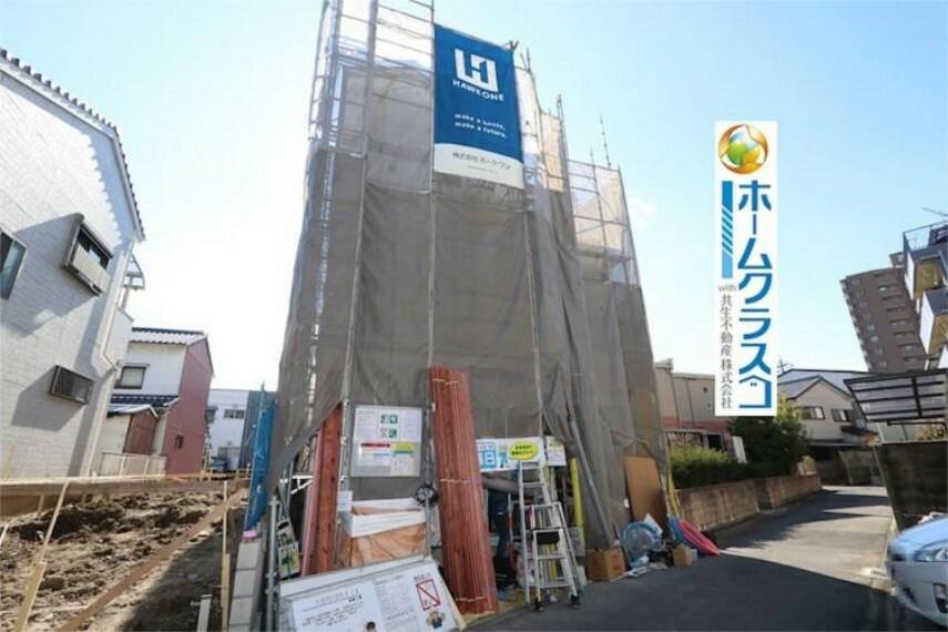 ホームクラスコ with 共生不動産株式会社 守山店