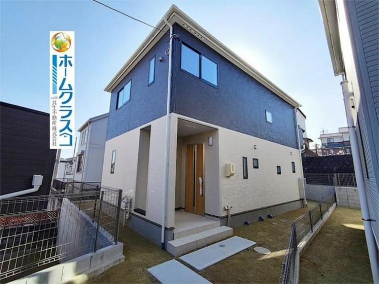 ホームクラスコ with 共生不動産株式会社 名古屋店