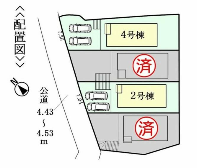 区画図 西側4.43~4.53m公道に接面 駐車スペース並列2台分!