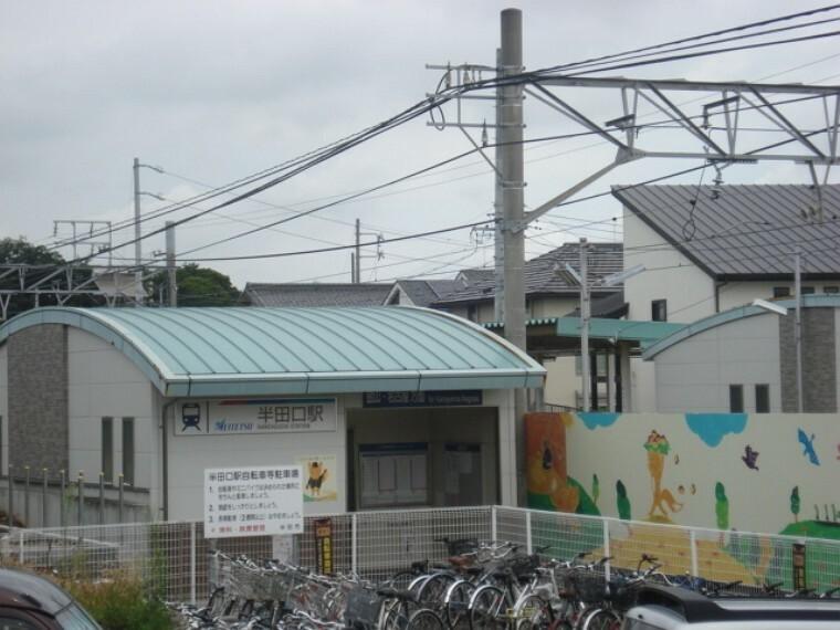 名鉄河和線半田口駅