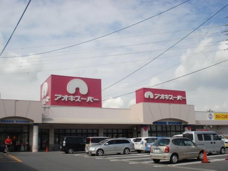 スーパー アオキスーパー乙川店