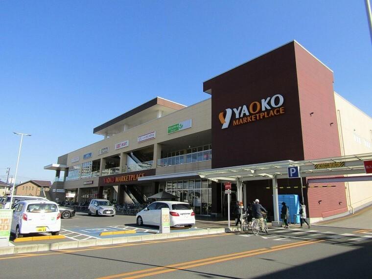 スーパー ヤオコー南流山店
