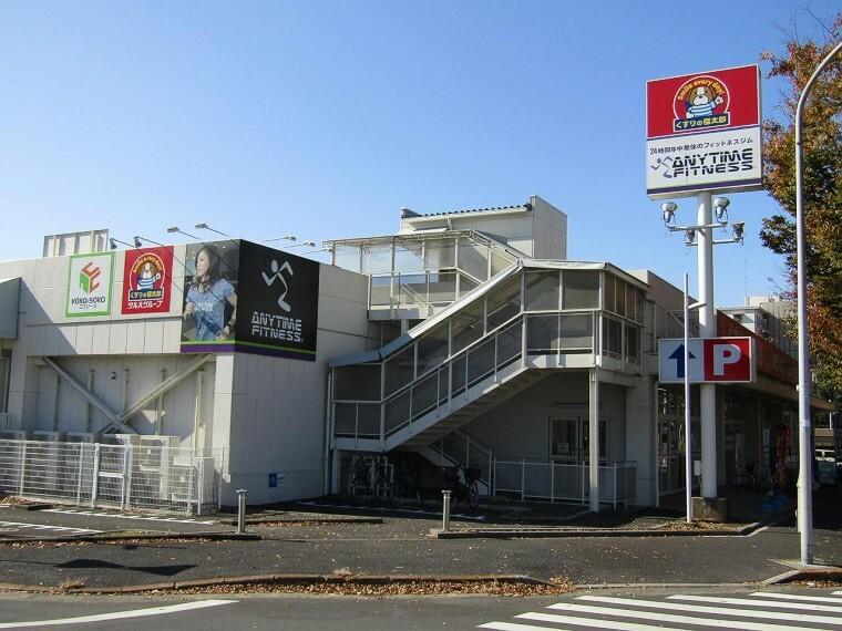 ドラッグストア くすりの福太郎 新松戸店