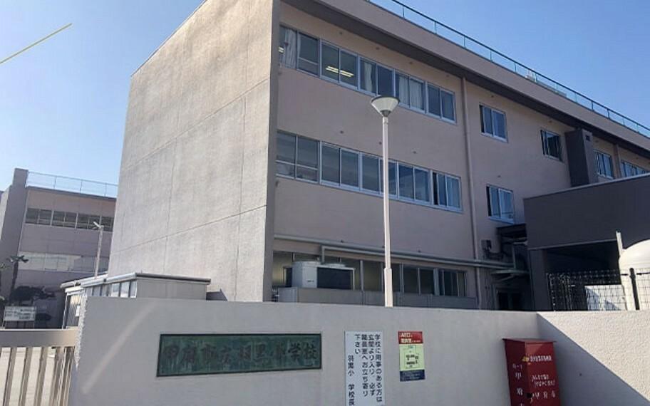 甲府市立羽黒小学校
