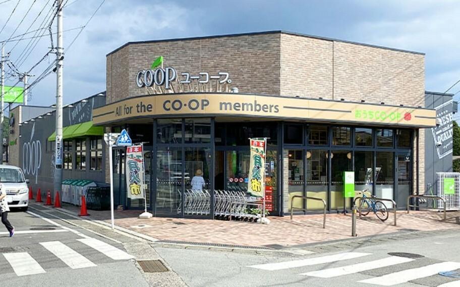 ユーコープちづか店