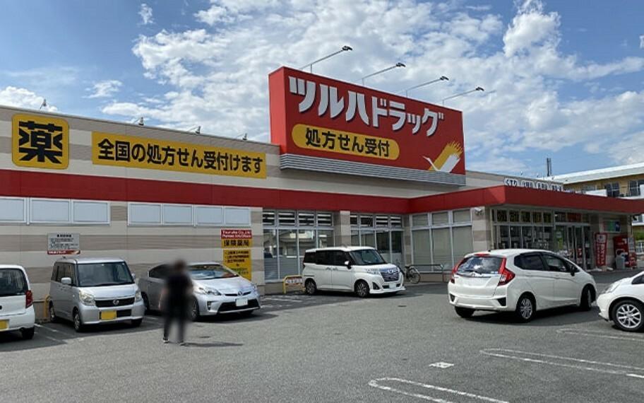 ツルハドラック甲府千塚店