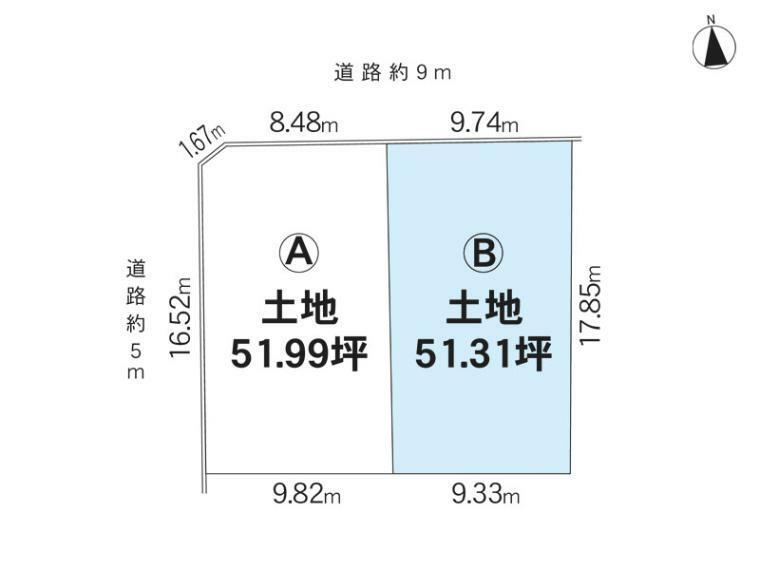 土地図面 駅歩6分、更地
