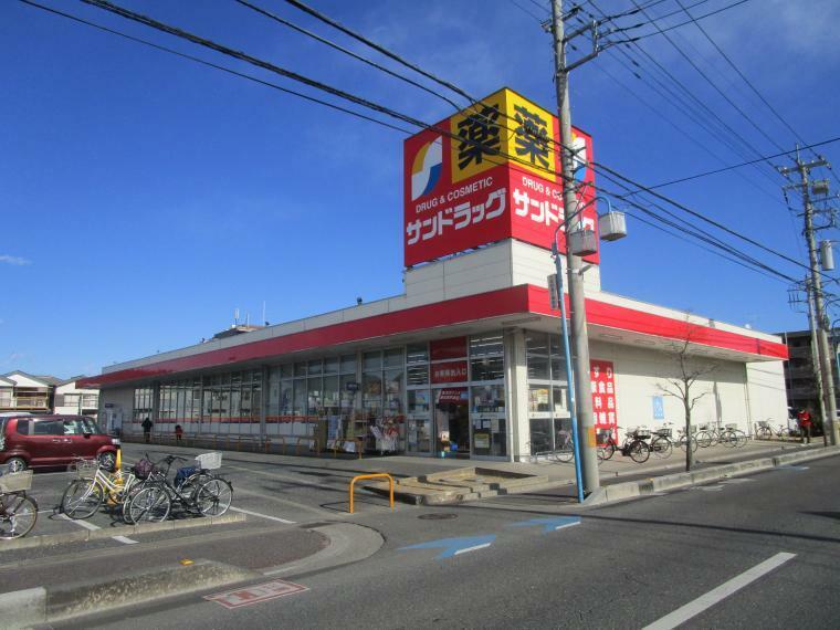 ドラッグストア サンドラッグ 浦和大久保店