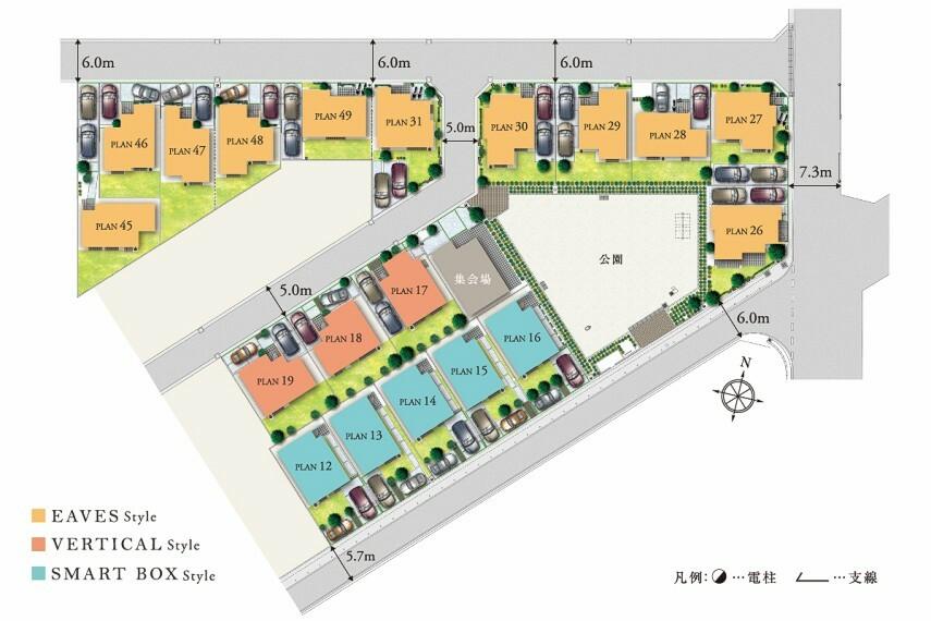 区画図 【1st BLOCK】  公園・集会場を囲む、3つの外観スタイルが創る、個性豊かな街並み。分譲地内には安心して遊べる公園や住民同士のコミュニティを育む集会所が設置され、各住まいの外構には機能性とデザインに配慮されたアイテムが施されています。