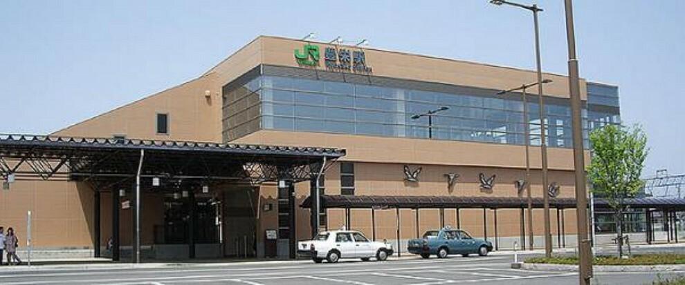 JR白新線豊栄駅まで1000m(徒歩13分)お子様が高校生になられたときの通学にとても便利ですね。
