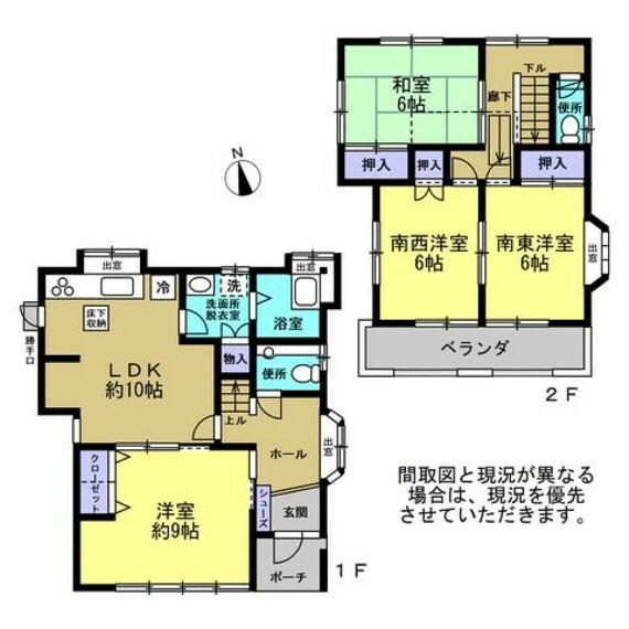 間取り図 【間取図】リフォーム後間取図です。1階にはLDKに隣接する洋室が1部屋ございます。間仕切り扉があるため、お料理中の匂いが気になりませんね。2階には和室が一部屋、南向きに面した洋室が2部屋ございます。
