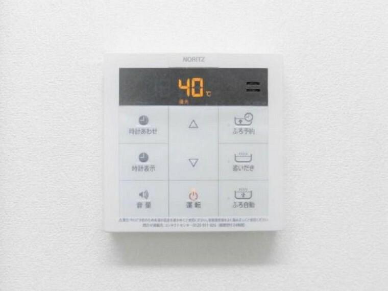 専用部・室内写真 【同仕様写真】キッチン脇に追い焚き機能付き給湯パネルを設置します。忙しい家事の合間でもボタン一つで湯張り・追い焚きできるのは便利で嬉しい機能です。