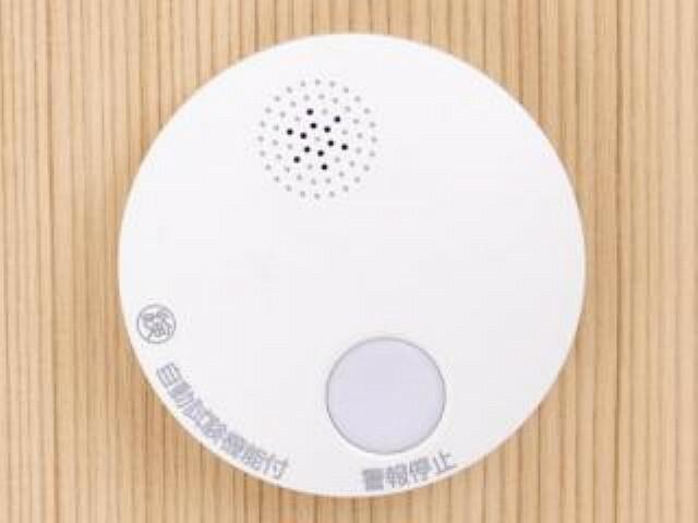 専用部・室内写真 【同仕様写真】すべてのお部屋に火災報知機を設置予定です。キッチンには熱式、その他のお部屋は煙式を設置しています。聞こえやすい警報音と音声で、緊急事態を素早く知らせてくれます。