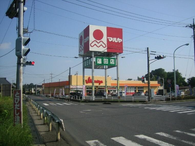 スーパー 【スーパー】ジョイフーズ 蓮田店まで2747m